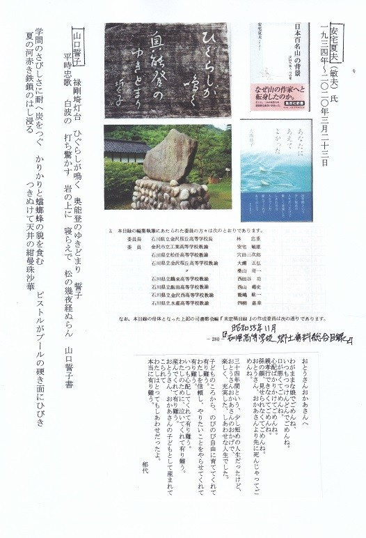 f:id:umiyamabusi:20210819174715j:plain