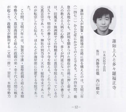 f:id:umiyamabusi:20210824114818j:plain