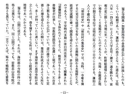f:id:umiyamabusi:20210824114859j:plain