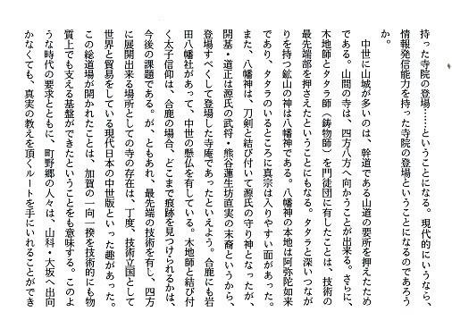 f:id:umiyamabusi:20210824114917j:plain