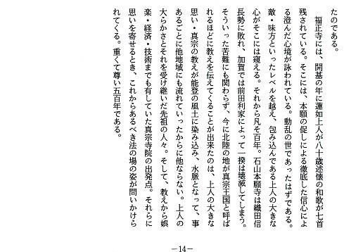 f:id:umiyamabusi:20210824114933j:plain