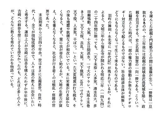 f:id:umiyamabusi:20210824120235j:plain