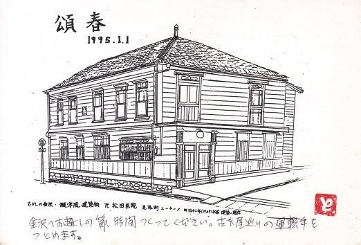 f:id:umiyamabusi:20210826135338j:plain