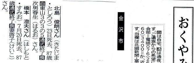 f:id:umiyamabusi:20210826141433j:plain