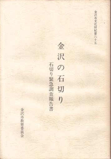 f:id:umiyamabusi:20210826142607j:plain