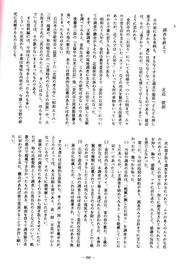 f:id:umiyamabusi:20210826142927j:plain
