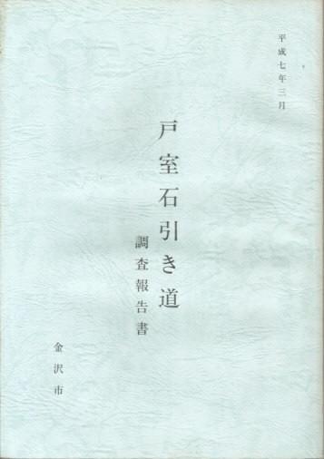 f:id:umiyamabusi:20210826143146j:plain