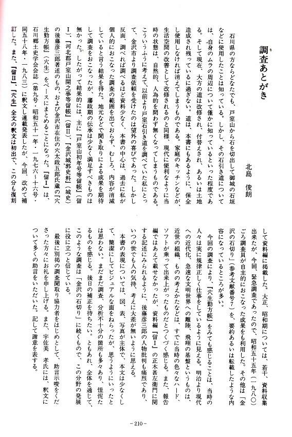 f:id:umiyamabusi:20210826143323j:plain