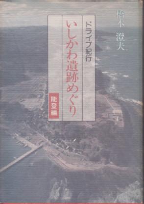 f:id:umiyamabusi:20210826154042j:plain