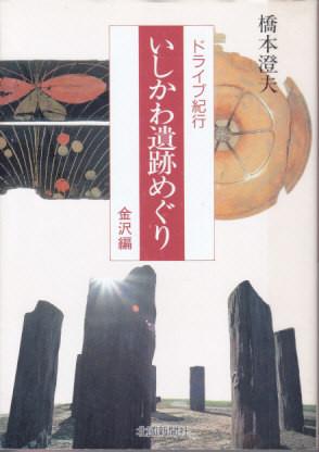 f:id:umiyamabusi:20210826160143j:plain