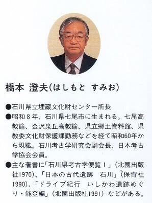 f:id:umiyamabusi:20210826160818j:plain