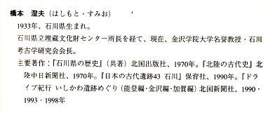 f:id:umiyamabusi:20210826161316j:plain
