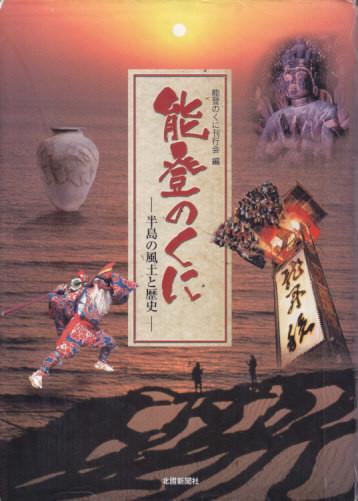 f:id:umiyamabusi:20210826164830j:plain