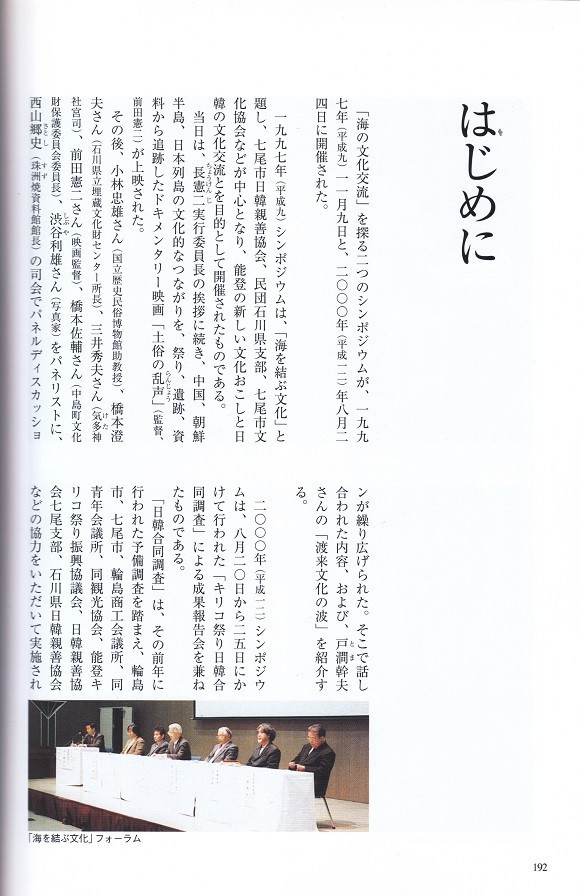 f:id:umiyamabusi:20210826164843j:plain