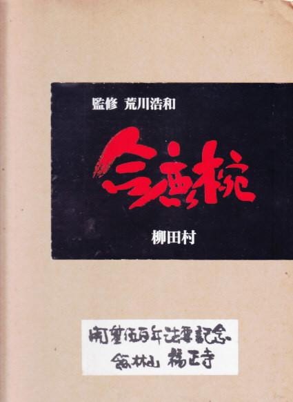 f:id:umiyamabusi:20210830090729j:plain