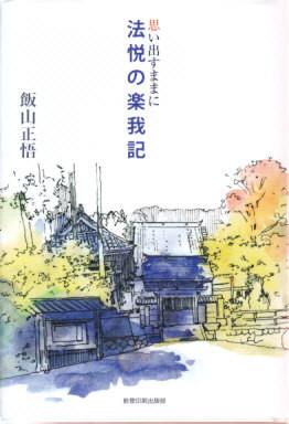 f:id:umiyamabusi:20210830091604j:plain