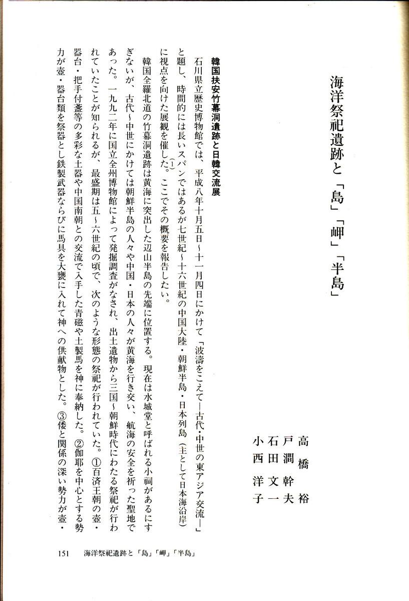 f:id:umiyamabusi:20210831161624j:plain