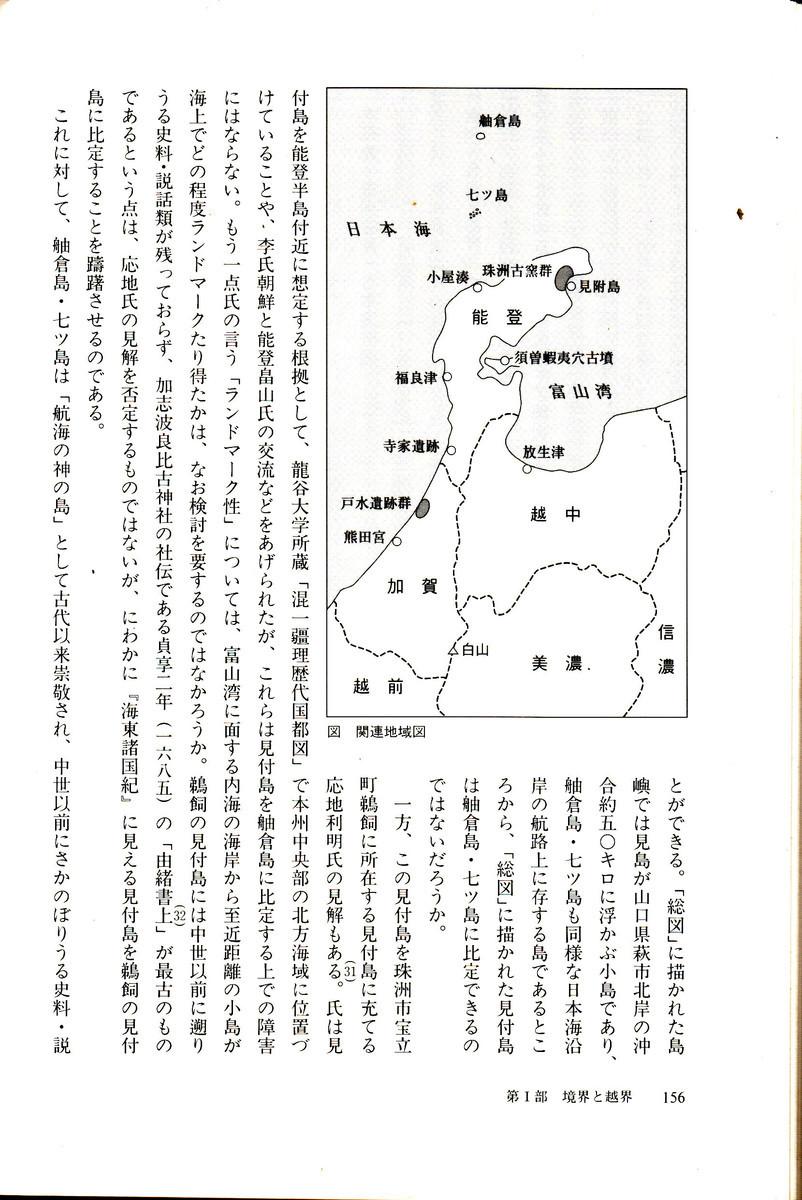 f:id:umiyamabusi:20210831162004j:plain
