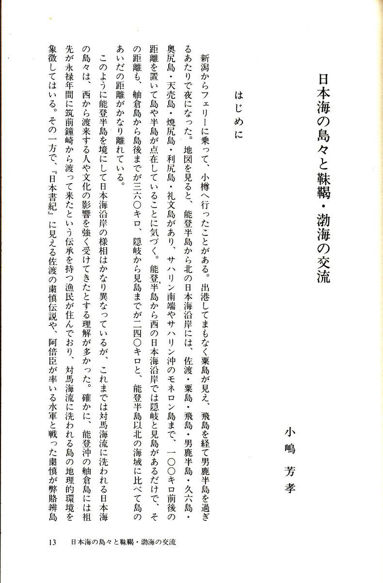 f:id:umiyamabusi:20210831162059j:plain