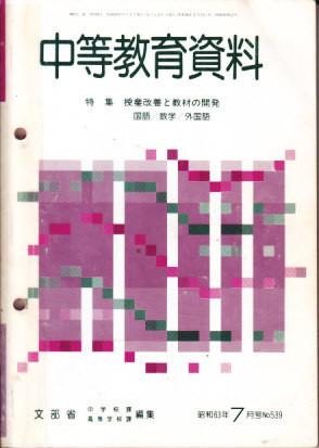 f:id:umiyamabusi:20210906184354j:plain
