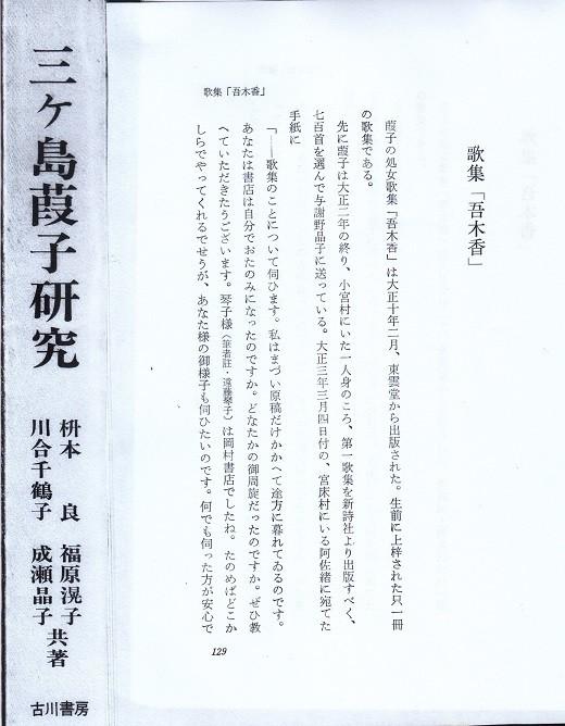 f:id:umiyamabusi:20210910104334j:plain