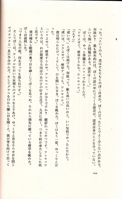 f:id:umiyamabusi:20210910104714j:plain