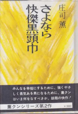 f:id:umiyamabusi:20210910104732j:plain