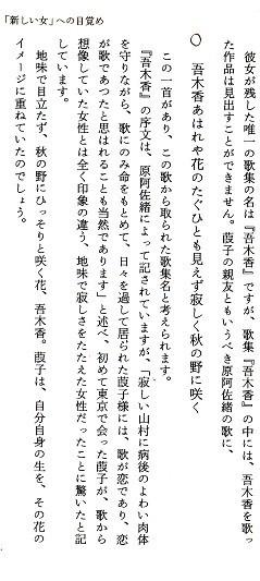 f:id:umiyamabusi:20210910112236j:plain