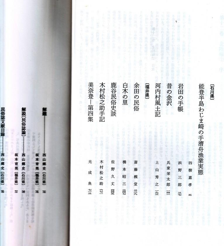 f:id:umiyamabusi:20210915074348j:plain