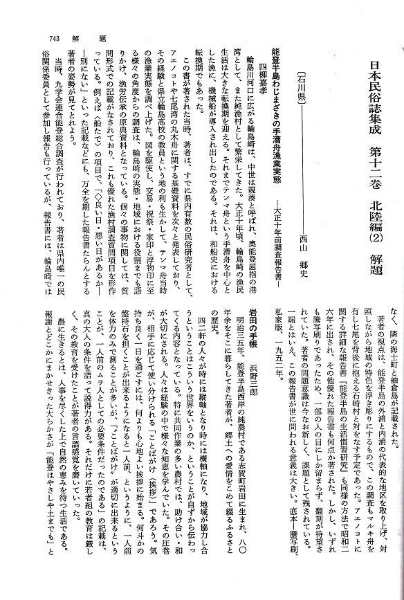 f:id:umiyamabusi:20210915074408j:plain