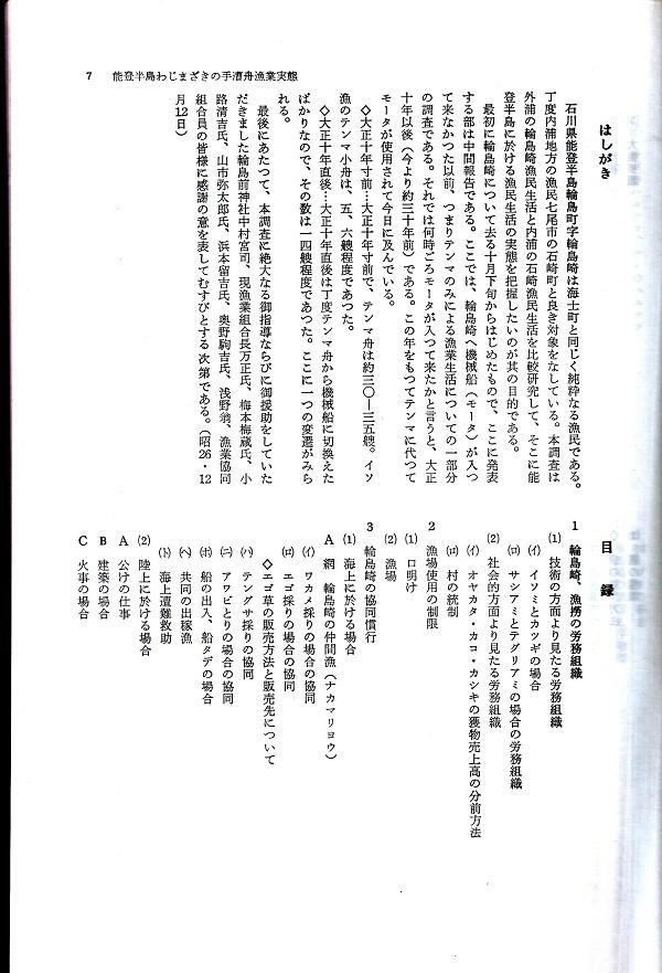 f:id:umiyamabusi:20210915074443j:plain