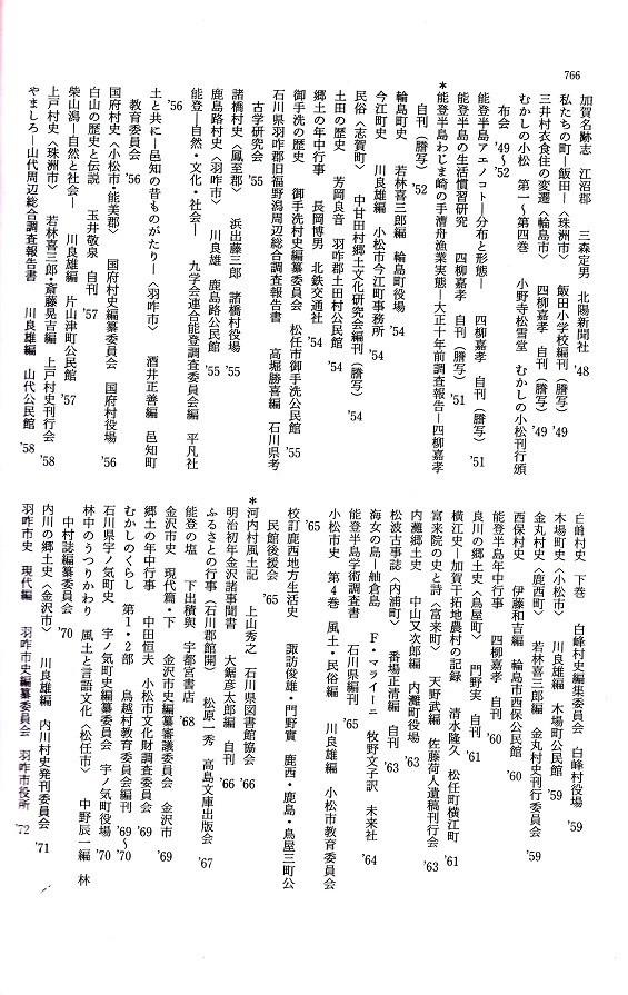 f:id:umiyamabusi:20210915074536j:plain