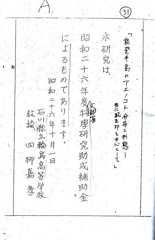 f:id:umiyamabusi:20210915074553j:plain