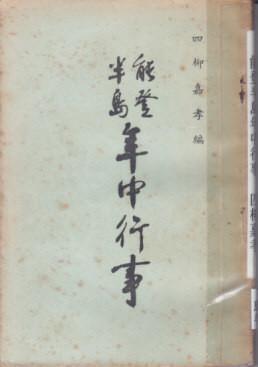 f:id:umiyamabusi:20210915074624j:plain