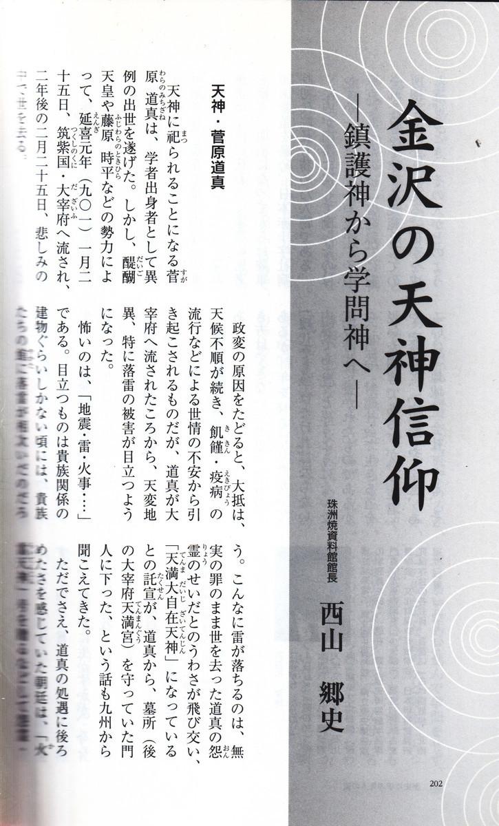 f:id:umiyamabusi:20210916101718j:plain