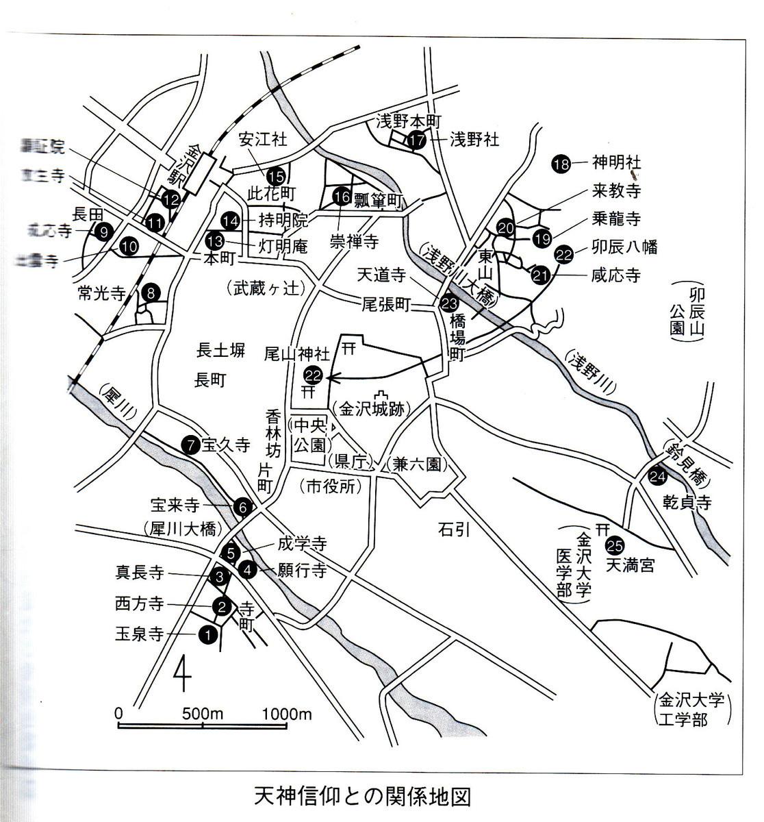 f:id:umiyamabusi:20210916101744j:plain