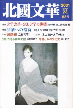 f:id:umiyamabusi:20210916102644j:plain