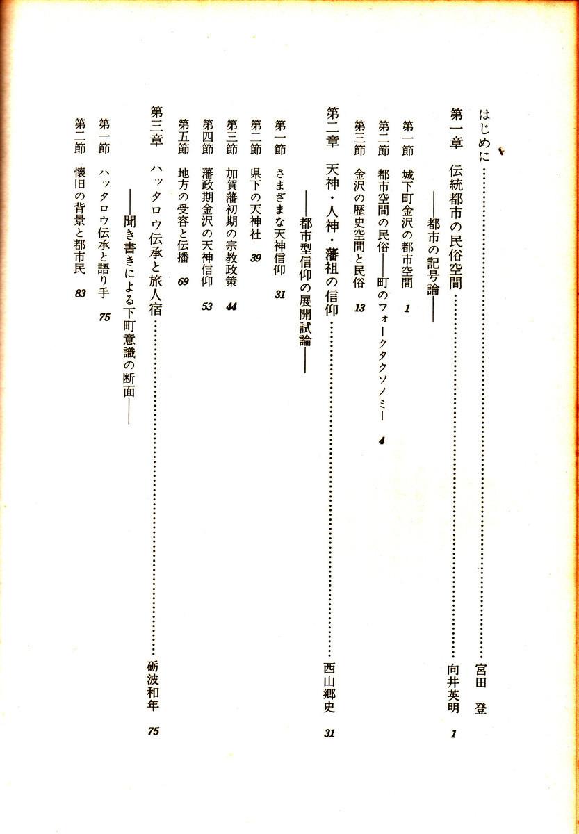 f:id:umiyamabusi:20210916110519j:plain