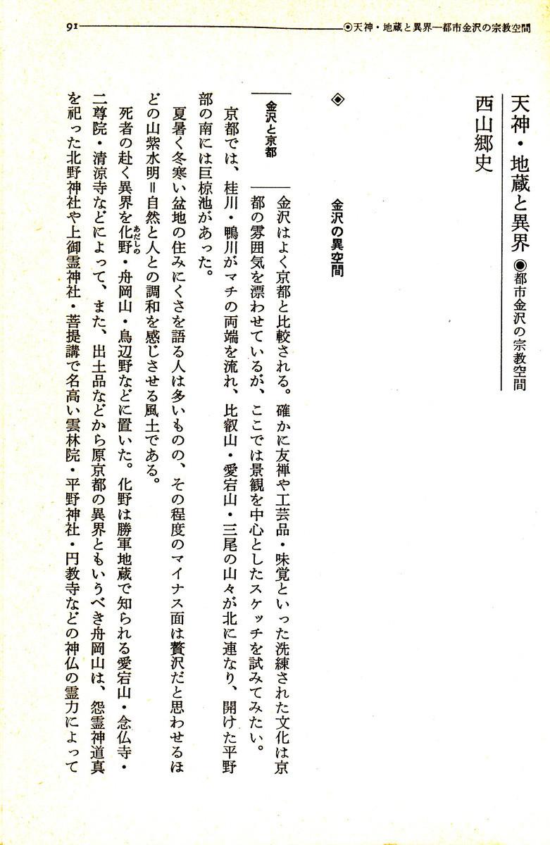 f:id:umiyamabusi:20210916115233j:plain