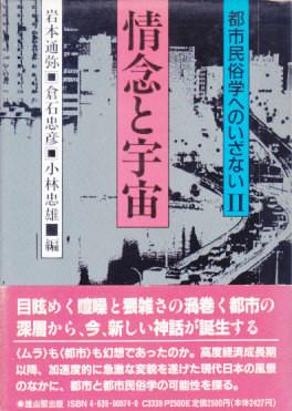 f:id:umiyamabusi:20210916115250j:plain