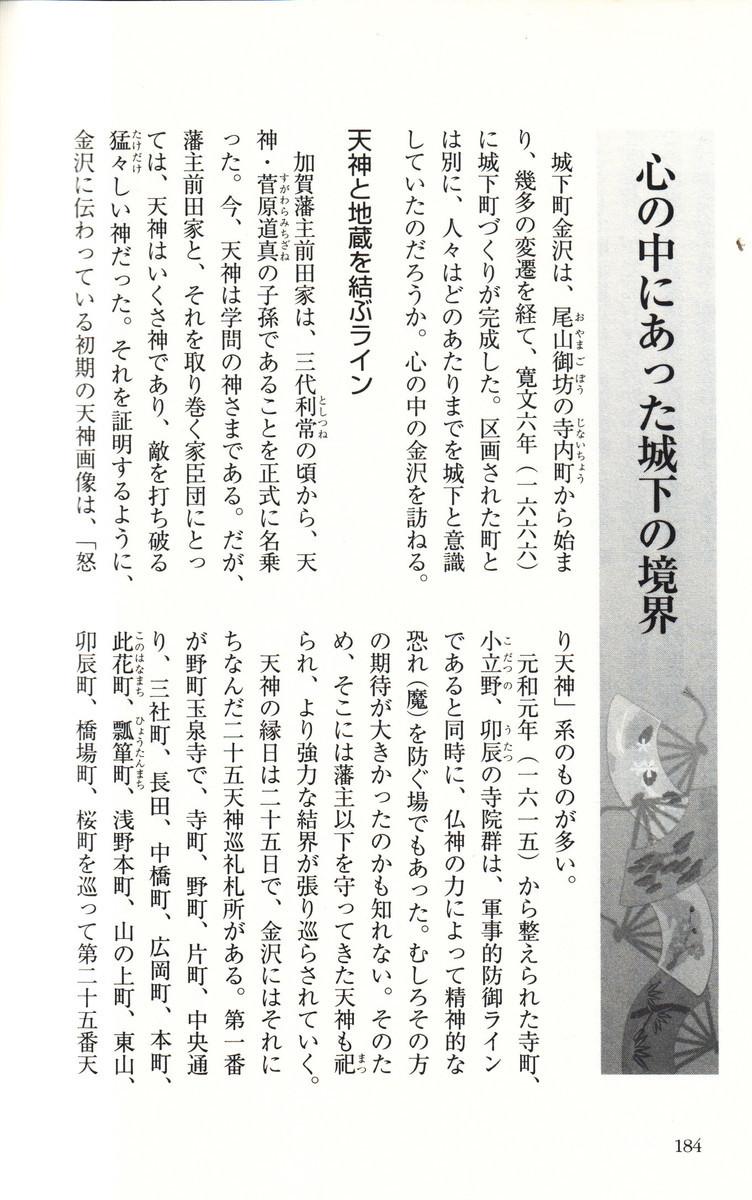 f:id:umiyamabusi:20210916122242j:plain