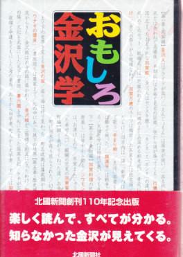 f:id:umiyamabusi:20210916122300j:plain