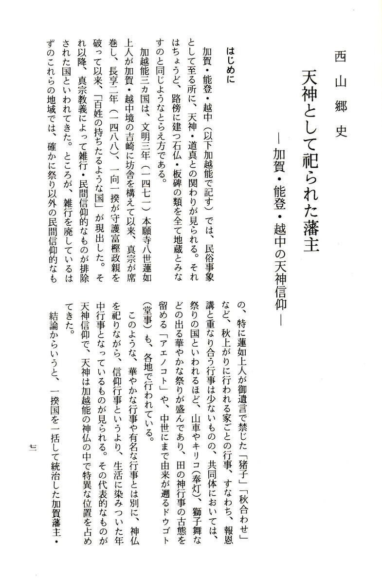 f:id:umiyamabusi:20210916122822j:plain