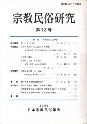 f:id:umiyamabusi:20210916122838j:plain