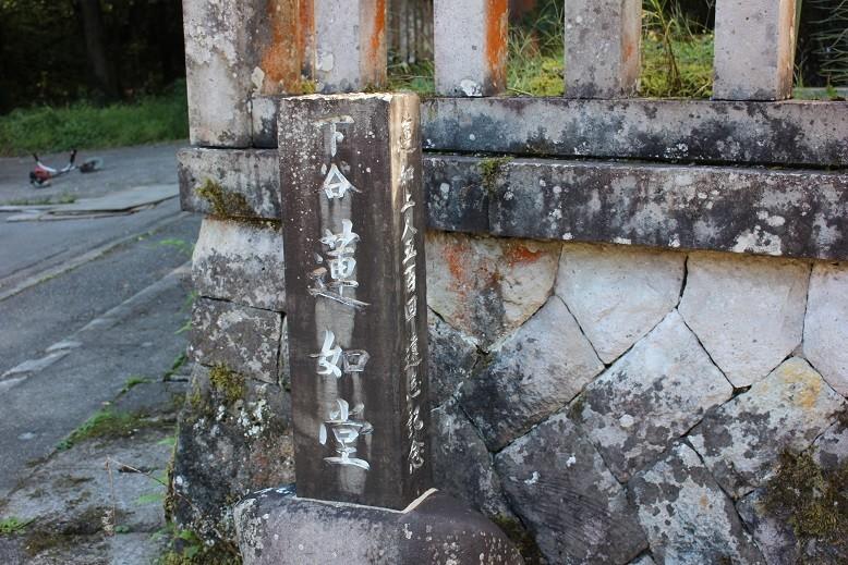 f:id:umiyamabusi:20211003151357j:plain