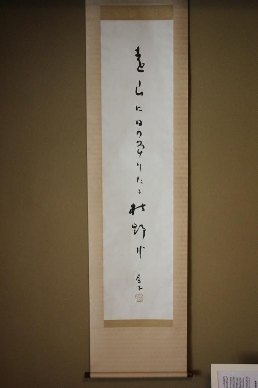 f:id:umiyamabusi:20211003152627j:plain