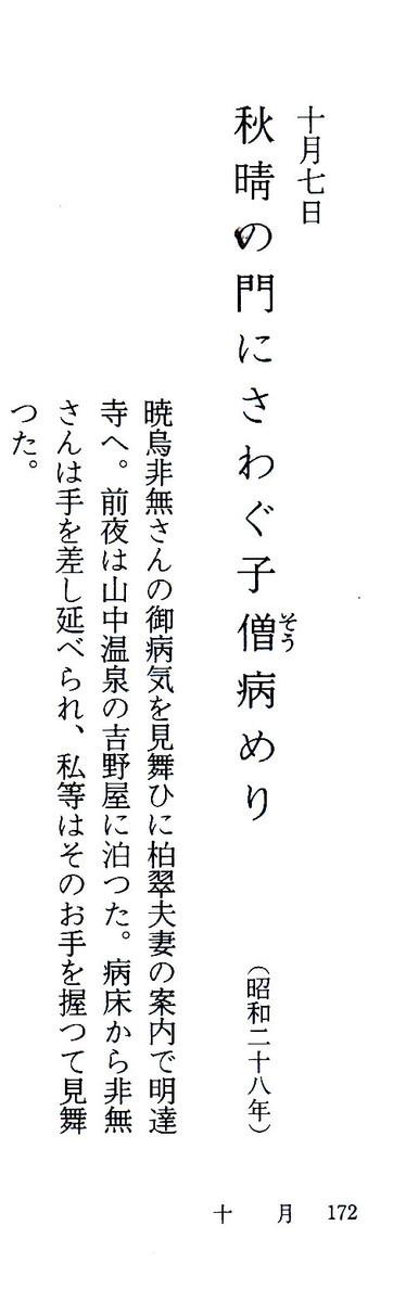 f:id:umiyamabusi:20211003153024j:plain