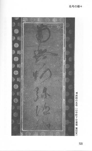 f:id:umiyamabusi:20211004065728j:plain