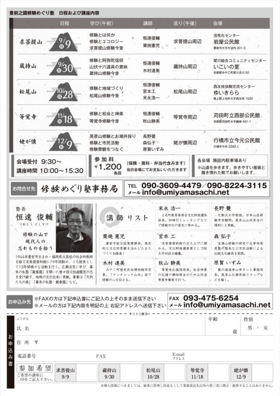 f:id:umiyamasachi:20120824020641j:image:w640