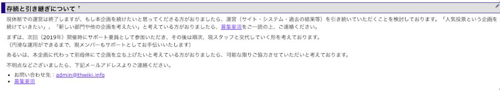 f:id:umiyuku:20190124021422p:plain